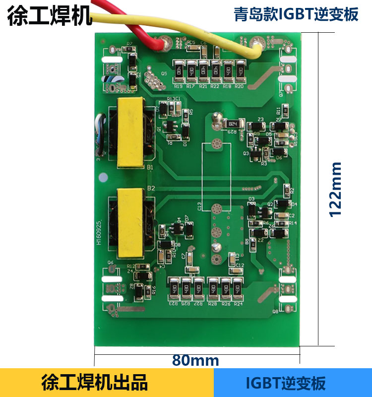 Welding Machine Circuit Board Igbt Welder Control Panel 315 Control Panel Qingdao Welding Machine Circuit Board Power Tool Accessories