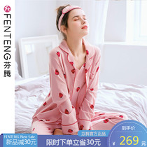 Fen Teng spring and autumn long-sleeved pajamas women cotton Sling shorts cute strawberry Korean version of the seven suit cotton home service