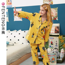Fen Teng autumn and winter girls pajamas long-sleeved cotton cardigan children in the big girl cute cotton home service suits