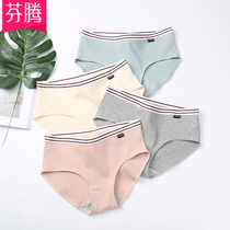 Finn new cute cotton lady panties middle waist sexy butt panties teen breathable cotton file pants