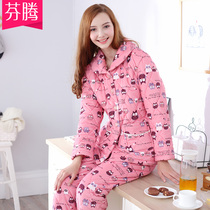 Fen Teng couple pajamas autumn and winter coral fleece Cotton three-layer thickened warm cartoon printing men and women home service suits