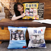 MU Qiu magic road to forget the envy of the ancestral animation around the doll pillow two yuan rabbit hero college cushion pillow