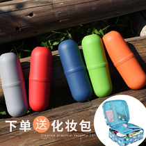 Travel wash cup toothbrush toothpaste portable suit Female Male outdoor travel travel wash bag storage box gargle