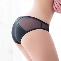 16a26fad3c0 Fans Hitomi sexy lace underwear female Hot Light seamless ice bottom pants  ladies low waist briefs