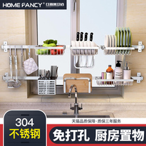 Stainless steel kitchen shelf wall-mounted wall-free punch storage rack sink drain basket dish rack supplies