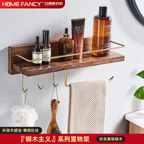 Toilet rack wall-mounted toothbrush tooth cup holder cosmetic storage rack towel holder tissue holder free punch wood