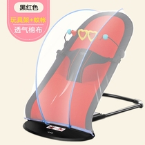 Sleep shaking sound toy frame artifact balanced growth-type ease recliner to coax the baby to sleep rocking chair can be folded children