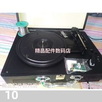 Repair record player phonograph vinyl record player repair record player can replace the motherboard package low value accessories