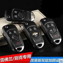 Buick new LaCrosse new Regal inviro GTXT Chevrolet Cruze love Wai Europe folding remote control key shell
