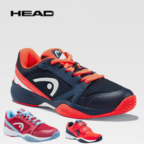 HEADHEAD 19 new HEADHEAD children and adolescents men and women beginner training tennis shoes shock absorption wear