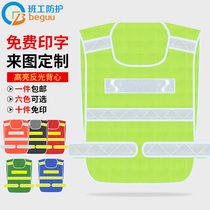 Reflective vest construction riding public security patrol safety clothing net breathable reflective clothing Driver car yellow vest