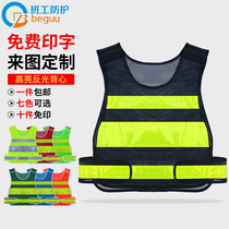 Reflective vest construction traffic security vest patrol net breathable safety clothing Driver car with reflective clothing printed word