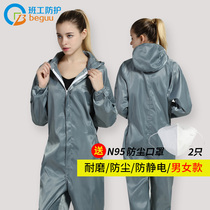 Anti-static clothing dust-free clothing piece hooded dust spray paint clean overalls men and women workshop protective clothing electrostatic clothing