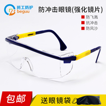 Class workers protective glasses riding windproof goggles men and women anti-dust riding goggles protection