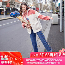 Xiangying sheep shearing coat female 2019 new fur Korean version of the popular lamb wool Wind Jacket autumn and winter models loose