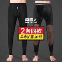 Antarctic men's warm pants men plus velvet thick winter youth wool knee-length pants men's autumn pants tight pants BN