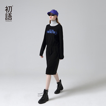 First language 2019 autumn new Popeye IP Series round neck printing loose knit long dress