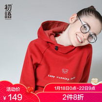 First language hooded sweater thickening plus cashmere female 2018 autumn and Winter new Harajuku casual hedging loose bf coat tide~