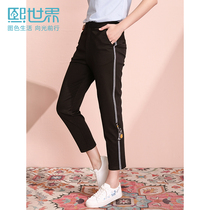 Hee world embroidery loose black was thin wild nine pants female Summer 2019 new Korean version of the straight pants female