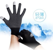 Mens gloves thin section spring and autumn driving non-slip driver summer stretch breathable riding Summer Black full sunscreen