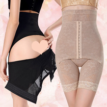 Will take off high waist abdomen pants hip pants postpartum abdomen pants body sculpting pants after the new special