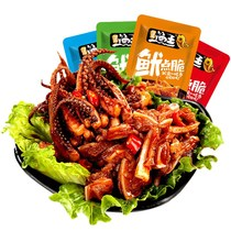 Snacks spicy snacks super spicy spicy iron squid to be 60 packs of Hunan specialty seafood instant spicy crispy