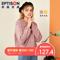 Clothing Tiancheng cute doll collar sweater women 2019 Winter new students sweet short paragraph long-sleeved knit cardigan