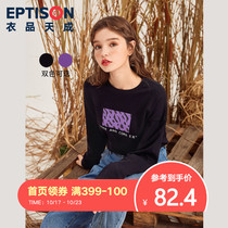Clothing products Tiancheng 2019 Winter new black t-shirt female long-sleeved round neck BAO WEN printing letters primer shirt