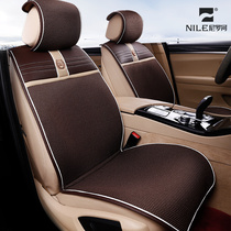 Nile summer car cushion BMW Volkswagen Tiguan speed limitless Passat four seasons universal seat cushion