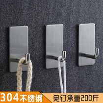 304 stainless steel hanging clothes hook single hook single clothes hook wall hanging clothes hat hook bathroom kitchen sticky hook free punch