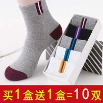 Adult men and women in the long tube buckle summer thin section of cotton in the summer thin socks are yards