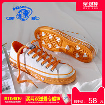 Global 2019 summer new Wild Love soles small dirty orange canvas shoes womens shoes casual white shoes shoes