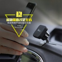 Surface can be affixed to the car phone bracket multi-functional Magnetic Car Universal Universal car dashboard navigation rack