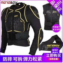 MOTOBOY motocross riding armor ski soft armor drop clothing protective gear male Knight equipment