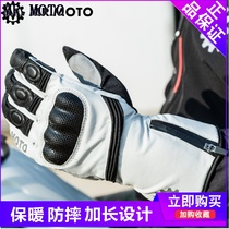 Cross-country motorcycle gloves male winter riding warm waterproof lengthened thickened touch screen Knight Motorcycle Racing Equipment