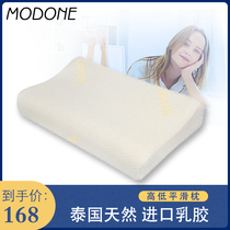 MODONE Maki King Thailand latex pillow home neck repair cervical dedicated memory pillow adult single