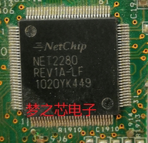 NETCHIP NET2280 DRIVER PC