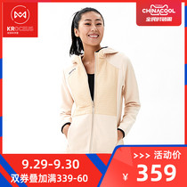 kroceus Earth scientists autumn and winter models outdoor ladies wild casual zipper sweater sports hooded jacket