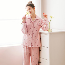 Fengteng pajamas autumn cotton long-sleeved pants suit cute cardigan sweet cotton can wear Home Service winter