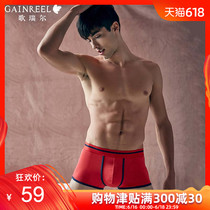 GE ruier new fashion comfortable waist four corners underwear mens sexy red u convex angle pants 18002br