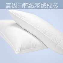 Love home textile sleep easy genuine specials cervical health duck down summer pillow health pillow