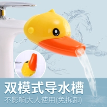 Faucet extender children baby gutters spoon hand washing device water diversion faucet extender extension nozzle