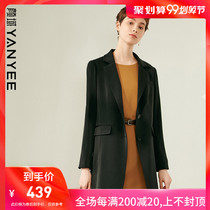 Yan domain high-end wild suit jacket female autumn 2019 new commuter occupation simple black lady small suit