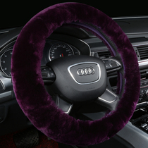 Australian pure wool car steering wheel set winter plush set warm cold Autumn new short-haired woman