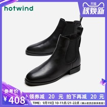 Hot wind 2019 Winter new ladies fashion casual boots flat black fashion boots H82W9411