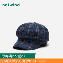 Hot wind 2019 autumn new small fresh Ladies Big Hat casual travel hat p003w9303