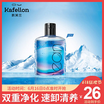 Caiflane Cleansing Water face gentle deep cleansing makeup remover Eye Lip face Triple press bottle Watsons
