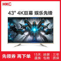 HKC U430 43 inch 4k display hdmi home ips eye desktop HD LCD computer TV dual-use external led sub-screen DP DVI