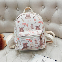Double Shoulder Bag woman 2018 new fashion girl small backpack student small bag cute cartoon girl travel bag Tide