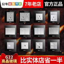 Bull switch socket 86 type home wall open 5 five hole G22 tempered carbon crystal black high crystal glass panel
